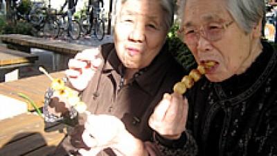 はっぴ~ライフ武蔵境 紅葉お団子ドライブ