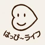 はっぴ~66 2018年3月号